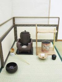 茶会体感授業